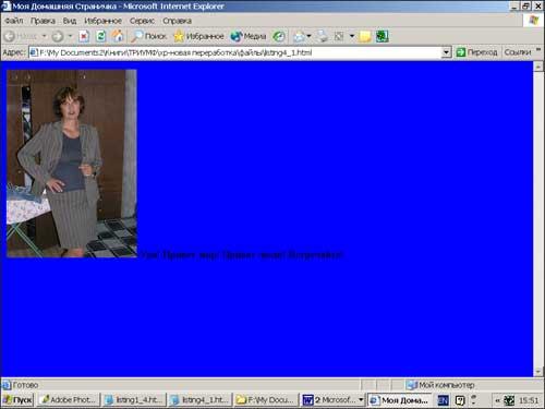 как сделать фон сайта картинкой html