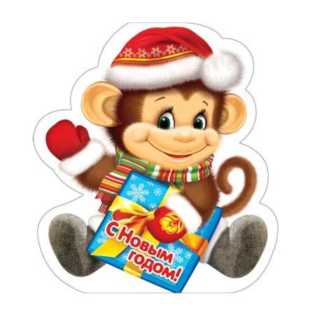 картинки с обезьянками для нового года своему стыду