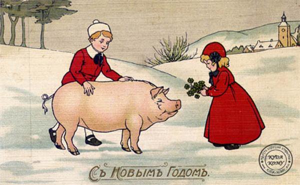 Раскраска, дореволюционная открытка с новым годом свиньи